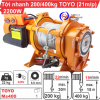 TỜI XÂY DỰNG TOYO 400KG MS400
