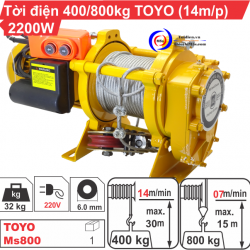 TỜI XÂY DỰNG TOYO 800KG KCD800